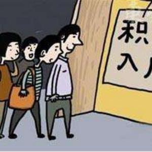 各类人才入户广州服务